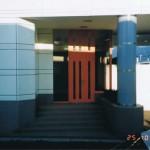 桔梗ヶ原給油所および本社事務所